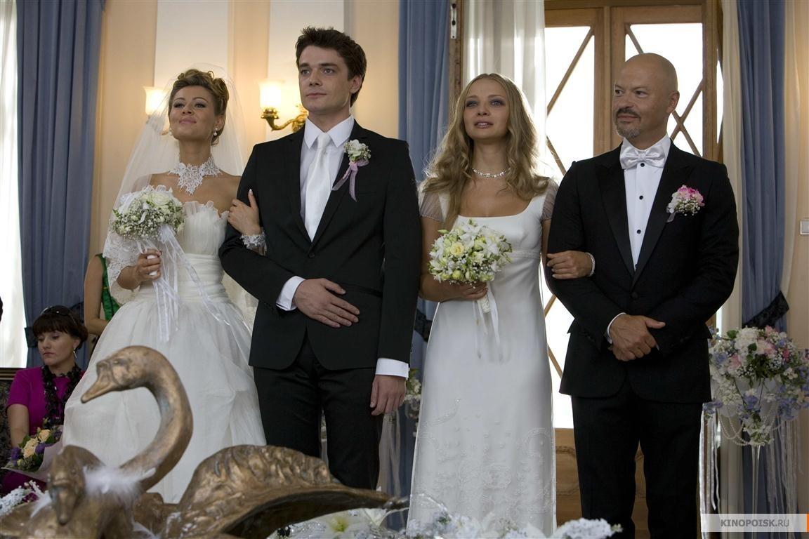 Фильм свадебное платье смотреть онлайн 4