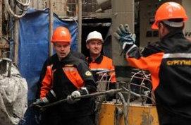 реальность оказалась сургутнефтегаз поиск вакансий бурильщик это время