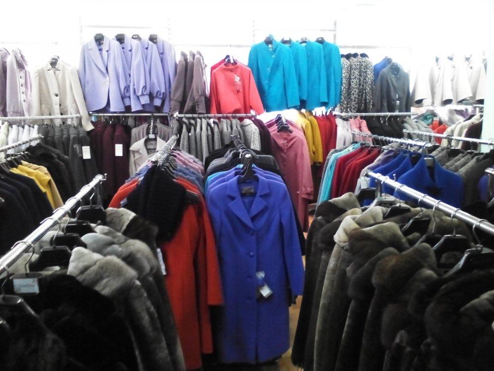 Одежда Интернет Магазин В Кредит