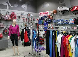 Спортивная одежда оптом оптовые поставщики спортивной
