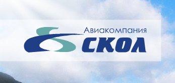 сайт знакомств организация красноярский филиал ооо авиакомпания скол традиционно готовят
