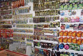 популярные названия рыболовных магазинов